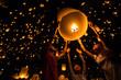 Lantern - 81747605