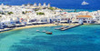 Mykonos island in Greece Cyclades