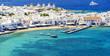 Leinwanddruck Bild - Mykonos island in Greece Cyclades