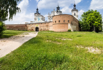 Monastery of the Order of Discalced Carmelites