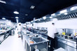 modern hotel kitchen and busy chefs. - 81768862