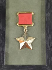 medal Gold Star Hero of USSR