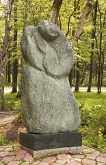 Sculpture in Gagarin  park. Yuzhno-Sakhalinsk