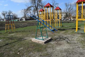 Playground in the yard