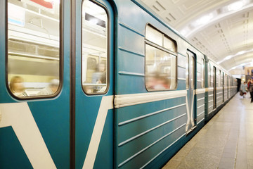 "Station of the Moscow metro ""Lenin Library"". Arrival of a train"
