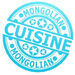 Mongolian cuisine stamp