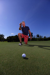 Stock image of a golfer youguaging the shot sometimes