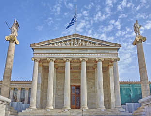 neo-classical facade of the university of Athens, Greece