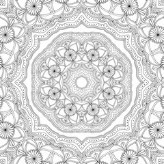 Abstract ornamental background. Vector art