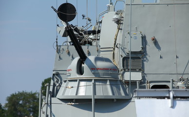 gun turret  rapid fire cannon on the deck of a ship