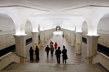 "Station of the Moscow metro ""Kropotkinskaya"""