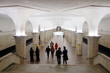 "Station of the Moscow metro ""Kropotkinskaya"""