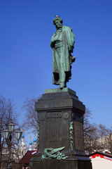 Pushkin monument in Moscow