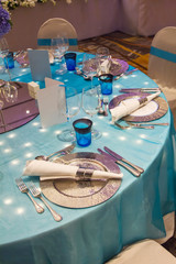 Table set for event party