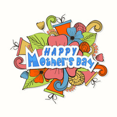 Happy Mother's Day celebration poster or banner.