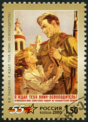RUSSIA - 2000: poster I waited for you, soldier  liberator!