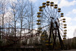 Постер, плакат: Ferris wheel in Pripyat ghost town Chernobyl Nuclear Power Plan