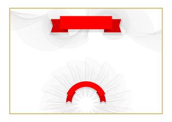 Modern Certificate. Template diplomas, currency