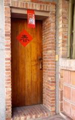 The close view of old wooden door