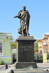 Monument to Alexander I in Taganrog, Russia