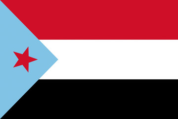 democratic republic of yemen