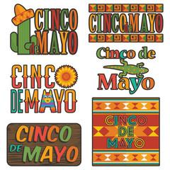 mexican emblems