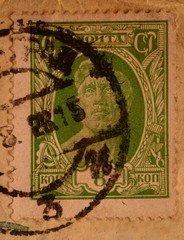 USSR - CIRCA 1927: Postage stamp working light green color