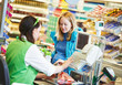 Shopping. Check out in supermarket store - 81999009