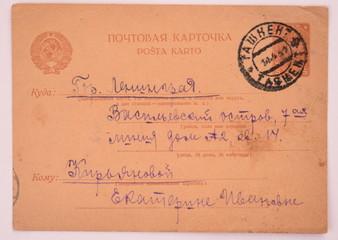 Tashkent, USSR - CIRCA 1930: Postcard stamp Red Army