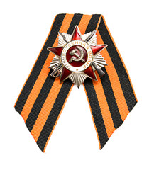 Order of the Patriotic War and St. George ribbon on white backgr