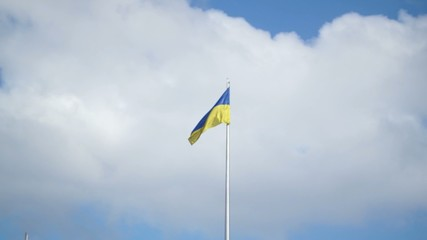 Flag Of Ukraine Sky