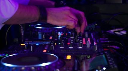 DJ At A Club Set