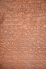 Inscriptions of Synod (Synod decisions), Istanbul