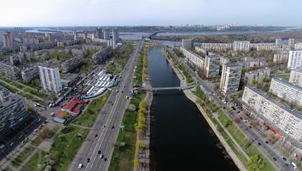 aerial view of Rusanovka channel in Kiev, Ukraine