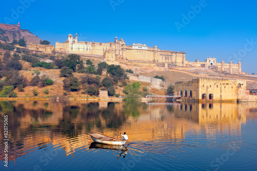 Papiers peints Inde Maota Lake and Amber Fort in Jaipur