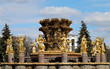Leinwanddruck Bild - Fountain in Moscow Peoples Friendship