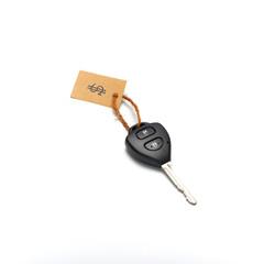 car key with price tag
