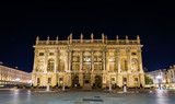 Palazzo Madama in Turin at night - Italy