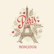 Eiffel tower parisian symbol hand drawn vector illustration - 82113497