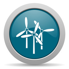 windmill blue glossy web icon