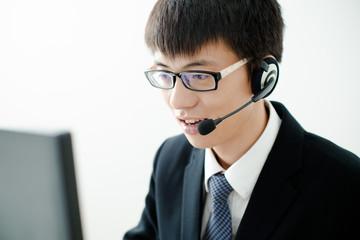 Asian Business Operator