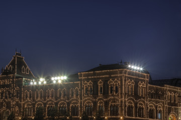 Illuminated building, Moscow, Russia