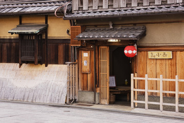Entrance to a Japanese Restaurant