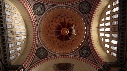 Süleymaniye Cami İç Mekan