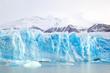 Perito Moreno Glacier - 82248887