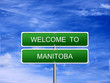 Manitoba Province Welcome Sign