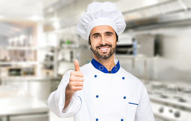 Portrait of a successful smiling chef