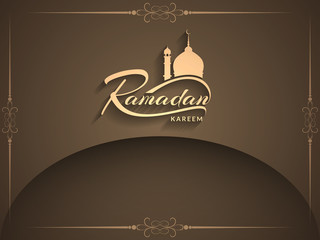 Beautiful Ramadan Kareem card design.