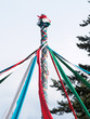 Maypole celebration - 82419852