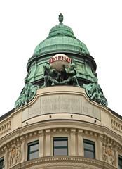 Cupola in Vienna. Austria
